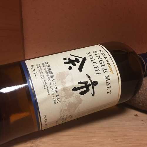 YOICHI, Whisky made in japan ! 0
